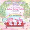 """""""カワイイ""""&""""ガーリー""""が大集結☆ ピューロランドにて『Girly Girls Select 2019 S/S in Sanrio Puroland』開催!! ラフォーレ原宿にはマイメロ&キティも来店"""