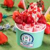 """ハート型スプリンクルを散りばめた""""イチゴ尽くし""""の一品♡ ロールアイスクリームファクトリー横浜にバレンタイン限定『Strawberry Hunting』が登場!!"""