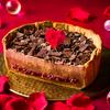 チョコ×ベリーの甘酸っぱく華やかな味わい♡ PABLOから『ショコラとフランボワーズのLOVEチーズタルト』発売!