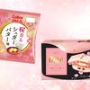 """""""桜""""感じるお菓子で春を先取り♡ 桜モチーフのポッキーやカントリーマアムが、セブン&アイグループから新発売"""