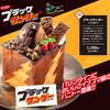 ザクザク&丸ごとブラックサンダーをWでトッピング☆ 有楽製菓×パセラ『ブラックサンダーハニトー』期間限定発売!
