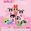 「パワーパフ ガールズとのコラボ、ちょーうれしい!!!」コメントも♡ 2ndアルバム『PUNK』発売記念!! CHAI、愛してやまないThe Powerpuff Girls(パワパフ)とのコラボグッズ、ヴィレヴァンより発売決定!