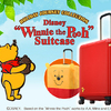 """まるでプーさんと一緒に旅をしているみたい♡ 小さなお耳が可愛い『ディズニー""""くまのプーさん""""スーツケース』発売中"""