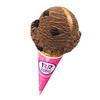濃厚チョコアイスの甘さを塩キャラメルが引き立てる♡『チョコレートキャラメル スウィートハート』サーティワンから期間限定登場☆