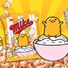 鮮やかな「ぐでたま」パッケージがキュート☆ 濃厚醤油×卵かけごはんの味わいが楽しめる『マイクポップコーン 卵かけごはん味』発売!