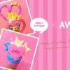 カラフルなハートや星、音符をキュートに飾り付け☆ 原宿の可愛いアイス屋さん「Eddy's Ice Cream」と音楽サービス「AWA」がバレンタインコラボ!