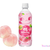 桃の花&ペコちゃんのお顔がベリーキュート♡すっきり爽快な桃の味わい『桃スカッシュ』発売!