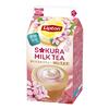 さくらピンクで華やかパッケージ♪ リプトンから春らしい「さくらミルクティー」登場