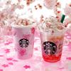 """満開の桜を桜×ストロベリーで表現♡ スターバックス『さくらフル フラペチーノ』発売!""""凛""""と""""陽""""がテーマのSAKURAグッズも"""