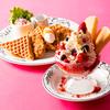 ストロベリーサンデーにパンケーキを丸々1枚トッピング☆ Serendipity 3表参道にバレンタイン&ホワイトデー限定メニューが登場!