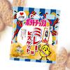ポテチ×ビスケットがまさかのコラボ!驚きの再現度「ポテトチップス ミレービスケット味」3/4(月)発売