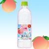 みずみずしい白桃の香り広がる♪「南アルプスの白桃ヨーグリーナ&サントリー天然水」新発売