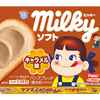 ミルキー×キャラメルのまろやかな美味しさ♪ 大人気のパンスプレッド第2弾『ミルキー ソフト キャラメル味』発売!