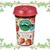 トロベリーの甘くて爽やかな香りが広がるフレーバーコーヒー♪「マウントレーニア カフェラッテ ベリーハッピークリーミーラテ」