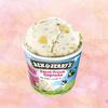 濃厚アイスに、カラフルなキャンディチャンクがたっぷり♡ ベン&ジェリーズ ミニカップ 新フレーバー『スイートクリームカップケーキ』発売!!