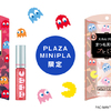 化粧品とのコラボ初!<パックマン × スカルプD まつ毛美容液>限定コラボ商品がPLAZA・MINiPLAにて数量限定で発売