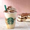 """ティラミスの美味しさを""""スポンジからしみ出すコーヒー""""で表現♪ スタバ『クラシック ティラミス フラペチーノ®』期間限定で発売!!"""
