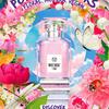 繊細な花々&シトラスが清々しく可憐に香る♡ ピンクのボトルデザインが可愛い『ホワイトムスク フローラ』ザ・ボディショップから新登場!