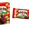 """あの""""カントリーマアムアイス""""がさらに美味しくリニューアル☆ 2つの味が楽しめるシングルタイプ&チョコチップの食感が楽しいマルチタイプが発売!"""