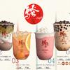 緑茶チーズティにタロイモ抹茶ミルクと豊富なメニュー!タピオカ専門店「騒豆花(サオドウファ)」新宿ミロードモザイク通りにNEWオープン