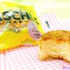 「プレミアムロールケーキ」超えの人気!? 新時代のコンビニスイーツ「バスチー」ローソンから発売♪