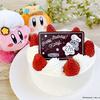 星のカービィのお誕生日をキュートにお祝い♡ 東京ソラマチ®KIRBY CAFÉにて『カービィのハッピーバースデー』フェア開催!!