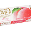 白桃のみずみずしさ×コクのあるミルクアイスが織りなす極上の味わい♡『ぜいたく果実 白桃アイスバー』全国で新発売