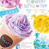 藤の花やネモフィラをイメージしたタピオカドリンクも♪ 美しい花々をモチーフにした限定メニュー&グッズがタリーズ千葉、茨城、栃木限定で登場!