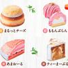 桃や苺を使用した春色ピンクのスイーツも♡ コメダ珈琲店から『ももんぶらん』『あまおーる』など春夏ケーキ4品が期間限定で登場!