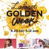 セーラームーンやアナ スイのキュートなアイテムも続々♡ 『LAFORET GOLDEN WEEK(ラフォーレ ゴールデンウィーク)』期間限定で開催!!