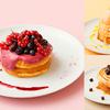 「タピオカミルクティー」のパンケーキなど、新作が一堂に集結☆『ビブリオテーク パンケーキ祭り』期間限定で開催!!