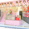 テーマは「いちごスイーツの夢のアトリエ」♡『いちごBonBonBerry 熱海ハウス』がNEWオープン!