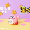 愛らしいカービィにプラグ部分まですいこまれる♡『CABLE BITE BIG 星のカービィ』新発売