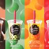 色つき・味つきのこだわりタピオカがたっぷり♡ ミスタードーナツから『タピオカドリンク』4種が新発売!