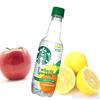 アップル&グレープフルーツ&オレンジ果汁にココナッツ果汁をMIX♪ スターバックス スパークリングシリーズに新作「シトラスメドレー」発売!