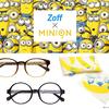 『Zoff × MINION(ゾフ×ミニオン)』コラボメガネが誕生!バナナカラーの「DAILY LINE」とミニオンたちのゴーグルみたいな「CLASSIC LINE」の2シリーズ展開☆