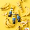 """『ミニオン』の大好物""""バナナ""""が甘~く香る♡ PEACH JOHNのバスト&ヒップクリームが限定ミニオンパッケージで登場!"""