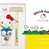 指輪職人風のハローキティが可愛い♡ 手作り指輪キット『HELLO KITTY×JAM HOME MADE名もなき指輪®』新発売