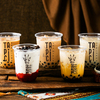 もちもち生タピオカ×チーズミルクフォームの贅沢な一杯♡ ドリンクスタンド『TAPICI(タピチ)』大阪・なんばにオープン!!