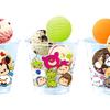 今年は「トイ・ストーリー」や「おしゃれキャット」が登場♪ サーティワンのアイスクリームをキュートなカップに楽しくつむつむしちゃおう!!