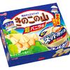 夢のコラボ商品『きのこの山エッセルスーパーカップ超バニラ』新発売!豊かなバニラ風味や、コクのある味わいを忠実に再現♪