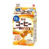 れんげはちみつの華やかな香りと甘みをプラス♪『白い雪印コーヒー MEETS HONEY』期間限定で新発売