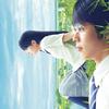 """映画『町田くんの世界』""""SGSティーチイン付き独占試写会""""/25組50名様"""