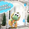 雨の日が楽しくなっちゃうけろっぴメニュー&グッズも♡ サンリオピューロランド『雨の日限定!けろけろ割引き』今年も期間限定で実施