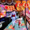 """昭和の雰囲気漂う""""レトロかわいい""""金魚を展示♡ すみだ水族館、夏の風物詩「東京金魚ワンダーランド2019」開催!"""