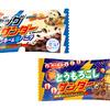 <宮古島の雪塩®>使用&「焼とうもろこし」をイメージ♪ 夏にピッタリな『ビッグサンダー クッキー&塩バニラ』『焼とうもろこしサンダー』コンビニ限定で発売!