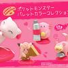 プリンやピッピ、ラッキーが楽しくお絵描き遊び♡ ピンクのポケモンが大集合した『ポケットモンスター パレットカラーコレクション~Pink~』発売!