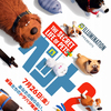 映画『ペット2』豪華吹替えキャスト陣による日本語版本予告映像&日本オリジナル本ポスターが解禁!