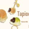 タピオカ好き集まれ~~☆ <Q-pot. Parlor>から抹茶ミルク&ミルクティーの『タピオカ アイスクリーム』アクセサリーがデビュー!