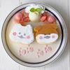 ほわほわ可愛いほわころちゃんが真っ白パフェやソフトクリームに♪『ほわころくらぶ×ハンズカフェ』東急ハンズ池袋店に期間限定オープン☆